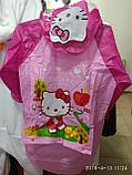 "Детский дождевик с капюшоном и карманами ""Hello Kitty"", фото 2"