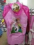 """Детский дождевик с капюшоном и карманами """"Холодное сердце"""", фото 2"""
