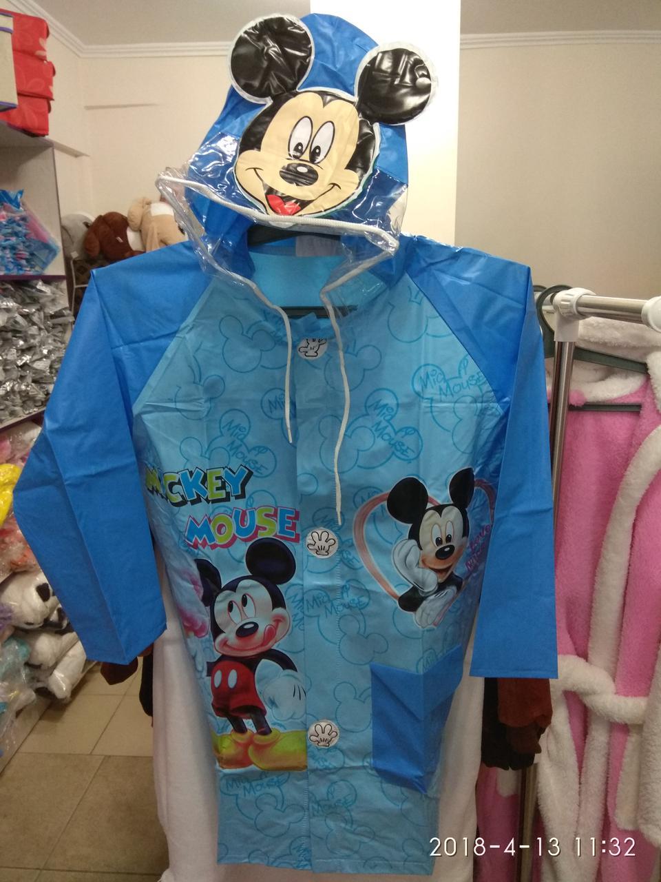 """Детский дождевик с капюшоном и карманами """"Микки Маус"""""""