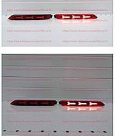 Задние LED вставки в бампер на Camry V50 2011-14 Audi