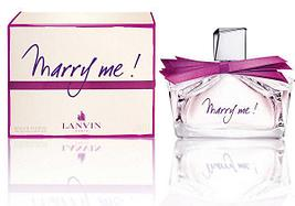 Merry me от Lanvin ( 50 мг )