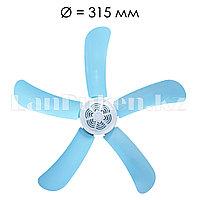 """Потолочный вентилятор """"Лепесток"""" голубой (Fei Peng) 5 лопастей d = 31.5 см"""