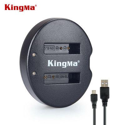 EN-EL12. Двойное зарядное устройство KingMa для Nikon