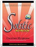 Бад Витаминный напиток Солстик Нутришн НСП, фото 2