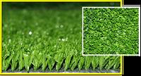 Искусственное покрытие (трава) для гольфа и декоративного озеленения высота ворса 10-12 мм