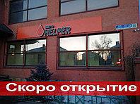 Открытие 3-го магазина