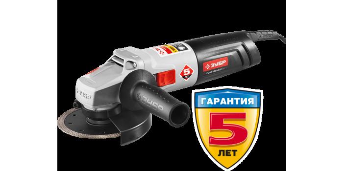 Углошлифовальная машина УШМ-125-800 М3
