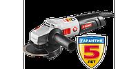 Углошлифовальная машина УШМ-125-950 М3
