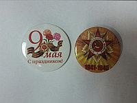 Значок «С Днём Победы! 9 мая». Алматы
