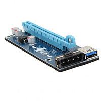USB райзер 008s
