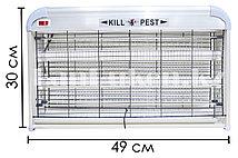 """Ультрафиолетовый уничтожитель насекомых """"Kill Pest"""" (30 Ватт)"""