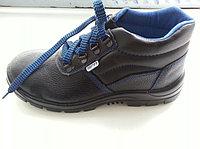 Рабочие ботинки с металлическим  подноском, фото 1