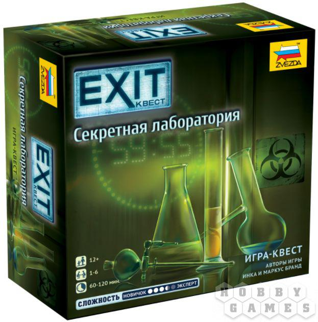 Настольная игра: Exit-Квест: Секретная лаборатория