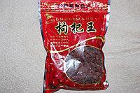 Ягоды Годжи сухие - 250 гр