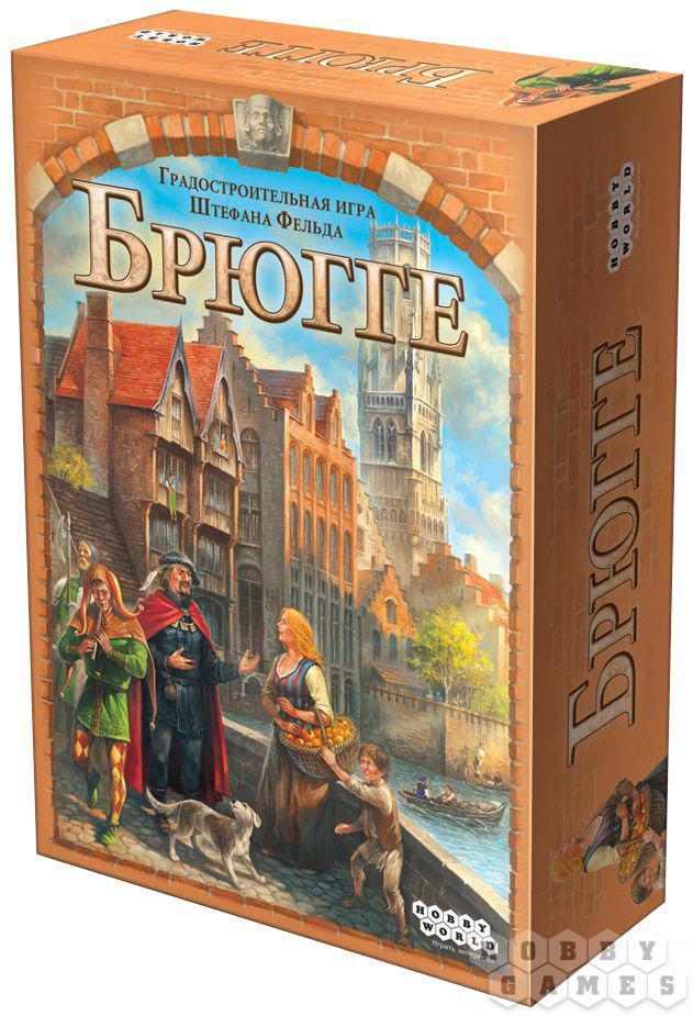 Настольная игра: Брюгге