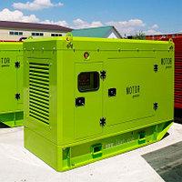 Купить генератор АД100-Т400