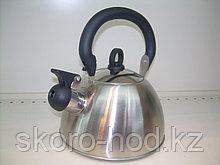 Чайник со свистком Fissman 2 литра