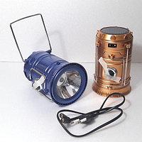 Кемпинговый фонарь аккумуляторный HL-5800T на солнечной батарее