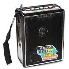 Радиоприемник NS-047U microSD USB FM (BS)