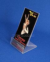 Подставка для буклетов, буклетница. Модель: А3-018 (ф)