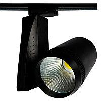 """Светoдиодный светильник для магазина  """"Gudes"""" Акция!!!"""