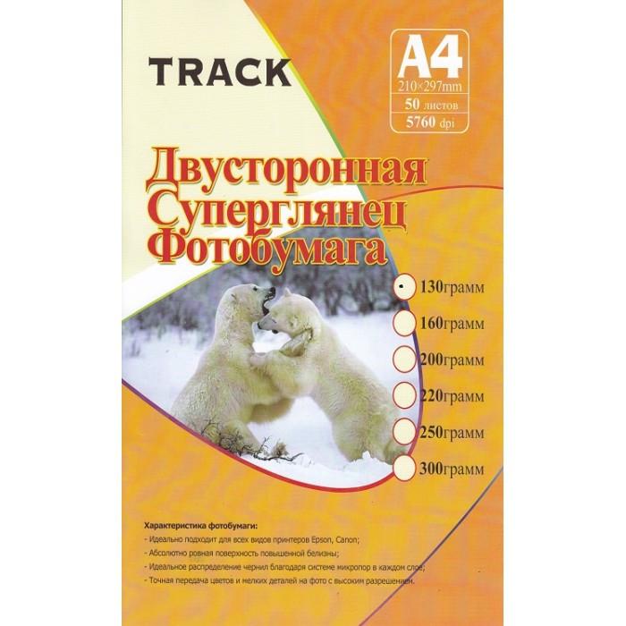 Фотобумага глянцевая А-4 Track 2х стор, 130-300 г.