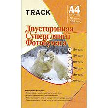 Track фотобумага 2х сторонний глянец А4/120\130\160\200\220\250\300г/50