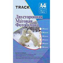 Фотобумага матовая А-4 Track 2х стор, 130-300 г.