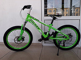 Велосипед детский Galaxy 20 колеса