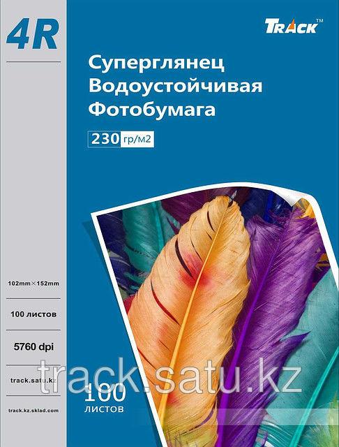 """Фотобумага """"Track"""" глянцевая А4 115-260 грамм"""