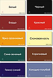 Бумага для полиграфии дизайнерская  Тач Кавер (Touch Cover), фото 2