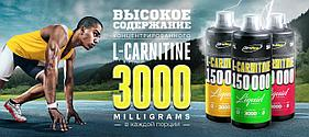 OptiMeal - L-carnitine 1л/50порций