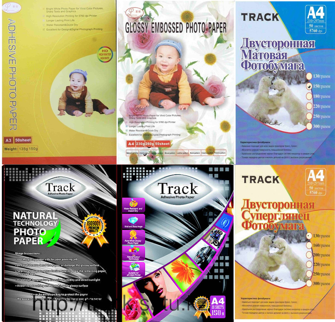 Фотобумага от А6 до А3, для фотосалонов