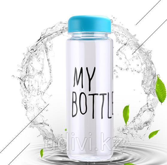 My bottle.