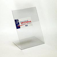 Подставка для листовок, фотографий, дипломов. Модель: Ц-1521(ф)