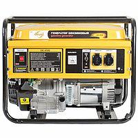 Генератор бензиновый GE 4500, 4,5 кВт, 220В/50Гц, 25 л, ручной старт DENZEL