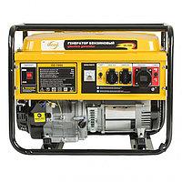 Генератор бензиновый GE 7900, 6,5 кВт, 220В/50Гц, 25 л, ручной старт DENZEL