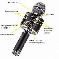 Беспроводной караоке микрофон со встроенной колонкой «Wster» WS-858, фото 1