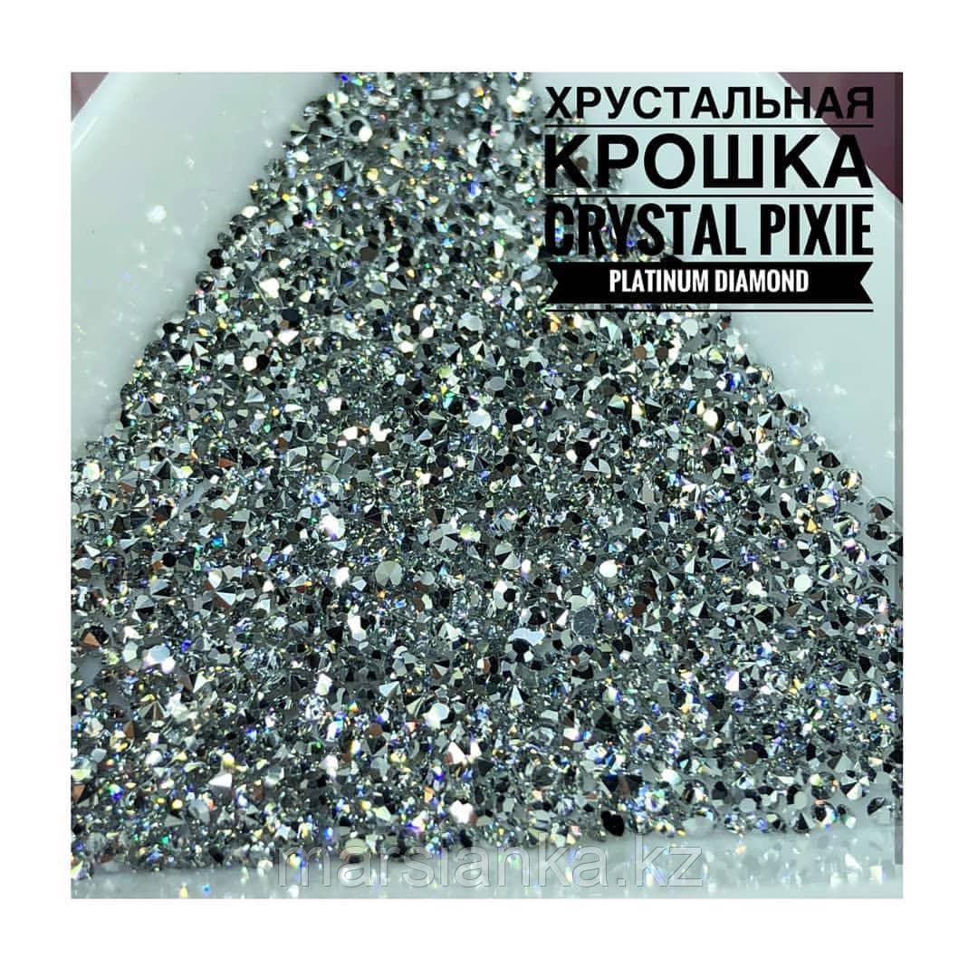 Хрустальная крошка (аналог Crystal Pixie)