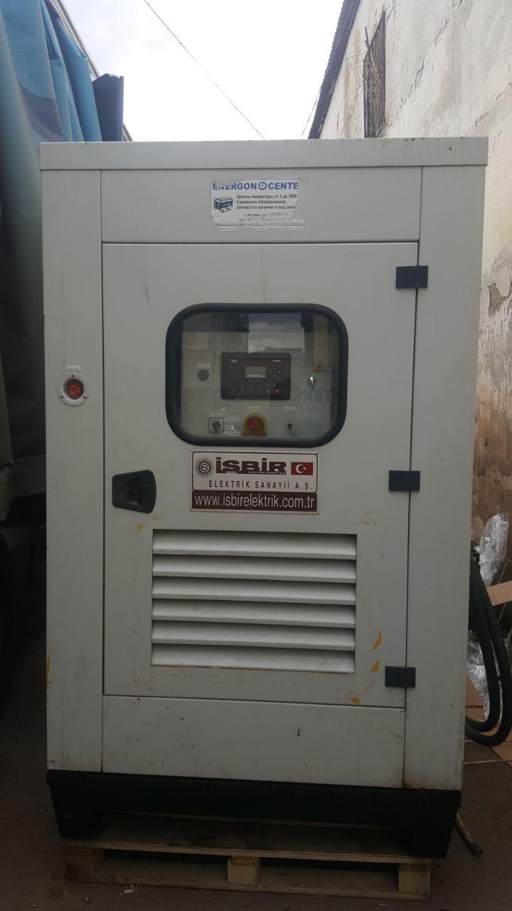 Дизельный генератор 25 кВт Фирма ISBIR - фото 1