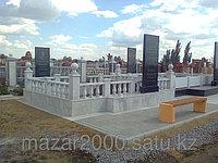 Мазарные плиты, мусульманские памятники, камень, мрамор, гранит.строительство мазаров в Есиле