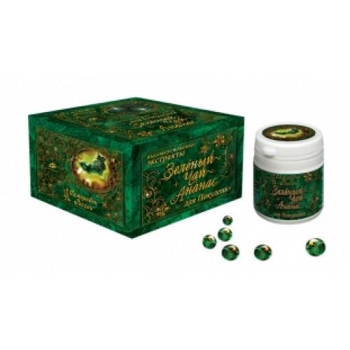Зеленый чай + Ананас для похудения, 60кап - фото 1