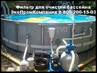 Фильтр для очистки воды бассейна Сокол