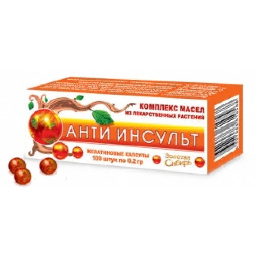 АНТИ ИНСУЛЬТ, 100кап