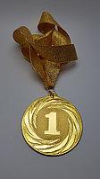 Медаль с лентой золото, фото 1