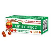 АНТИ СТРЕСС, 100кап
