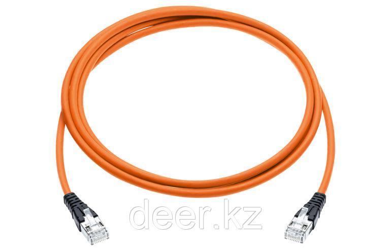 Коммутационный кабель R820379 EL Cat. 6A, 3.0 м.