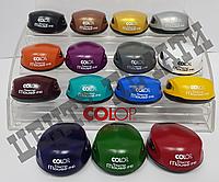Печать круглая карманная для ТОО, ИП. Colop Stamp mouse диаметр 40 мм