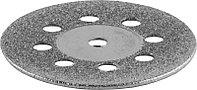 Круг ЗУБР алмазный, d 22х2,0 мм, 1шт