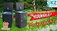 Дачный умывальник Мойдодыр.kz